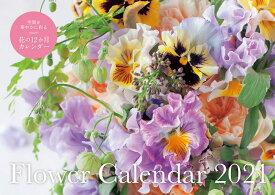 Flower Calendar 2021 (フラワー カレンダー 2021)【S8】 [ 谷口 敦史 ]