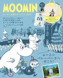 MOOMIN公式ファンブック(2019)