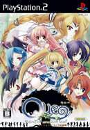 Que 〜エンシェントリーフの妖精〜初回限定版