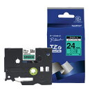 ラミネートテープ TZe-751
