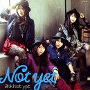 週末Not yet(Type-A CD+DVD)