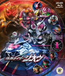 仮面ライダージオウ Blu-ray COLLECTION 1【Blu-ray】