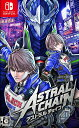 ASTRAL CHAIN 通常版