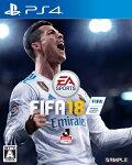 【予約】FIFA 18 PS4版
