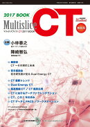 Multislice CT 2017 BOOK