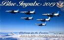 航空自衛隊ブルーインパルス・カレンダー(2019)