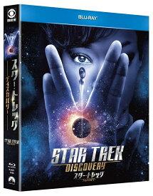 スター・トレック:ディスカバリー シーズン1 BD-BOX【Blu-ray】 [ ソネクア・マーティン=グリーン ]