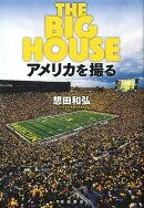 THE BIG HOUSEアメリカを撮る