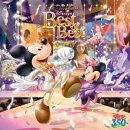 ディズニーファン読者が選んだ ディズニー ベスト・オブ・ベスト 〜創刊350号記念盤