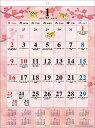 和の歳時記(2022年1月始まりカレンダー)