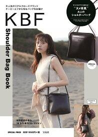 KBF Shoulder Bag Book ([バラエティ])
