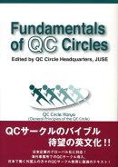 Fundamentals of QC circles第3版