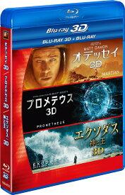 リドリー・スコット 3D2DブルーレイBOX【Blu-ray】 [ マット・デイモン ]