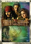 パイレーツ・オブ・カリビアン/デッドマンズ・チェスト 2-Disc・スペシャル・エディション【Disneyzone】
