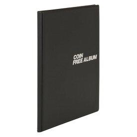 テージー コインフリーアルバム B5 台紙6枚 収納枚数90枚 CF-30-01 黒 コインアルバム (文具(Stationary))