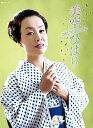 美空ひばり(2022年1月始まりカレンダー)