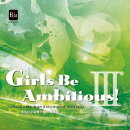 Girls Be Ambitious!3