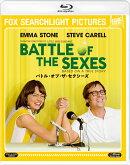 バトル・オブ・ザ・セクシーズ【Blu-ray】