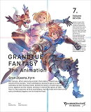 【予約】GRANBLUE FANTASY The Animation 7(完全生産限定版)