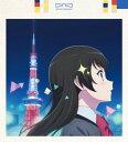 【楽天ブックス限定先着特典】「少女☆歌劇 レヴュースタァライト」7thシングル「Star Parade」 (缶バッジ(57mm)付き)…