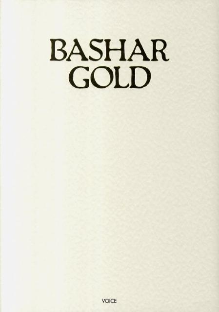 BASHAR GOLD [ ダリル・アンカ ]
