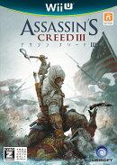 アサシン クリード III Wii U版