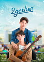 2gether Blu-ray BOX【初回生産限定版】【Blu-ray】 [ ウィン ]