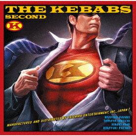 【先着特典】セカンド(ジャケット柄ステッカー(1CDサイズ)) [ THE KEBABS ]