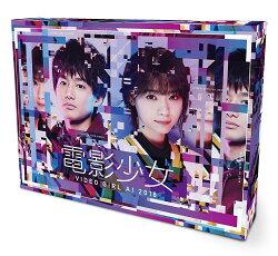 電影少女 -VIDEO GIRL AI 2018-DVD-BOX