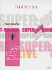 "THE SQUARE〜T-SQUARE since 1978 30th Anniversary Festival ""野音であそぶ"" [ T-SQUARE SUPER BAND Special ]"