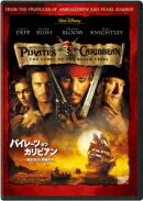 パイレーツ・オブ・カリビアン/呪われた海賊たち 【Disneyzone】