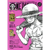 ONE PIECE magazine(Vol.4) (集英社ムック)