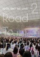 【予約】アイドリッシュセブン 1st LIVE「Road To Infinity」 DVD Day2