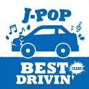 J-POP BEST DRIVIN Blue Tears