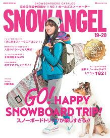 SNOW ANGEL 19-20 [ 日之出出版 ]