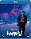 HANA-BI【Blu-ray】 [ 岸本加世子 ]