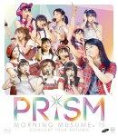 モーニング娘。'15 コンサートツアー秋 PRISM【Blu-ray】