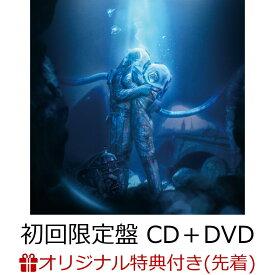 【楽天ブックス限定先着特典】深海の街 (初回限定盤 CD+DVD) (ポストカードB) [ 松任谷由実 ]