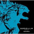 GODZILLA 怪獣惑星 オリジナルサウンドトラック