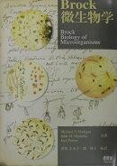 Brock微生物学