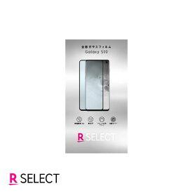 Galaxy S10 全面ガラスフィルム 高光沢 ブラック