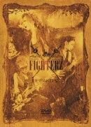 BREAKERZ LIVE TOUR 2009〜2010 FIGHTERZ