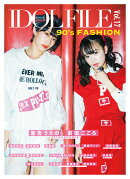IDOL FILE(vol.17)