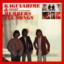KAGUYAHIME & MEMBERS ALL SONGS