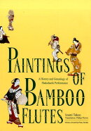 Paintings of bamboo flutes