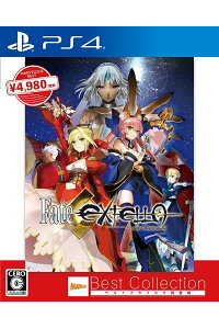 Fate/EXTELLABestCollectionPS4版