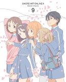 ソードアート・オンラインII 9 【完全生産限定版】【Blu-ray】