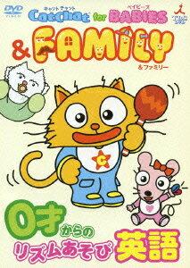 CatChat for BABIES & FAMILY 0才からのリズムあそび英語 [ 出水麻衣 ]