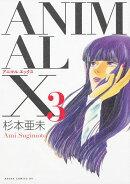 ANIMAL X 3