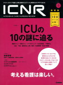 ICNR Vol.4 No.1(Intensive Care Nursing Review)